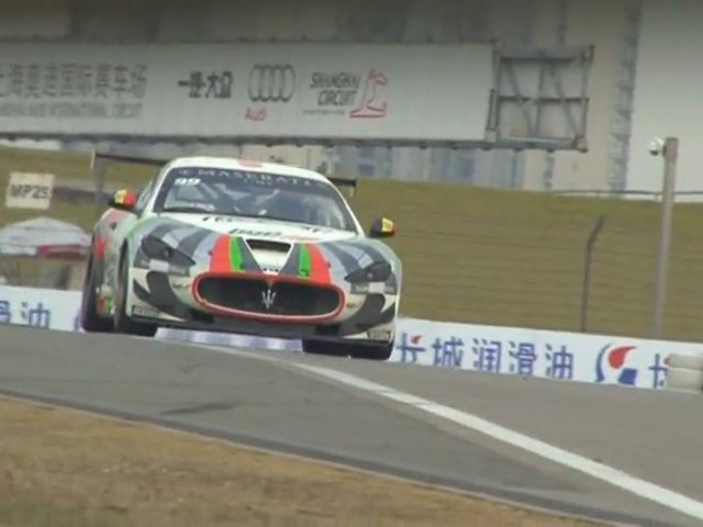 Maserati Trofeo MC World Series Shanghai Race