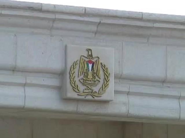 Arab Officials Visit West Bank