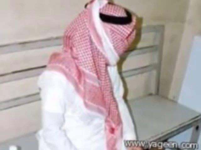 Saudi Arab Laws