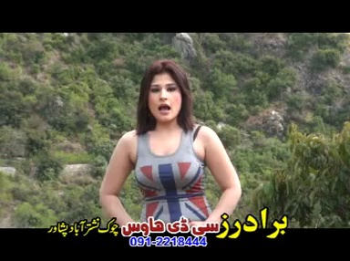 Za Ka Me Tol Khalak lawani Di….Muniba Shah Hot Sexy Dancer…..Pashto New Album Kamli Kamli