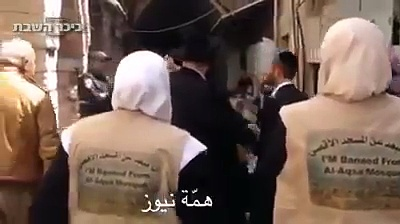 "Arabs chant ""Allahu Akbar"" at Jews, so they dance"