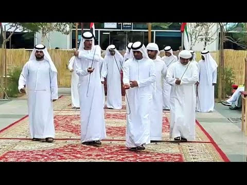 Traditional Middle Eastern Arab Dance Folk Music Al Ain Abu Dhabi UAE