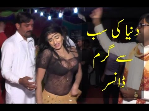 MUJRA WEDDING DANCE PARTY MUJRA VERY NICE SHEML SONG BY Four Eyes – Psycho