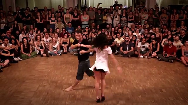 A sensual Brazilian dance